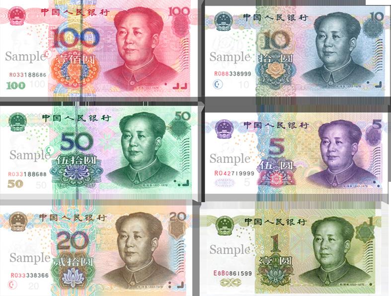 1 tệ Trung Quốc bằng bao nhiêu tiền Việt Nam