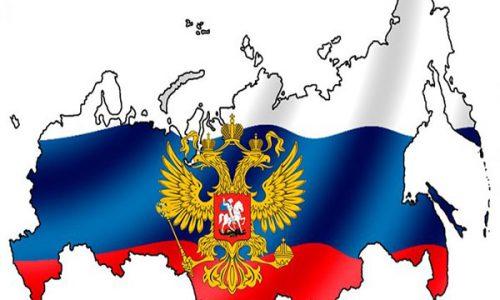 Một số điều bạn có thể chưa biết về lá cờ nước Nga