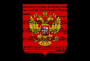 Quốc ca của nước Nga