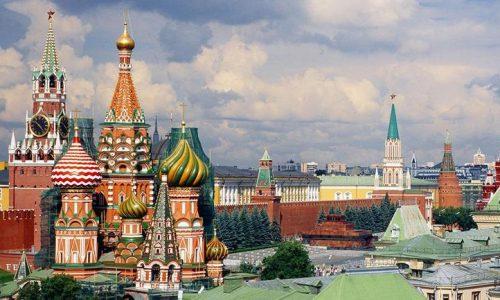 Tìm hiểu mã vạch nước Nga và mã vùng điện thoại nước Nga